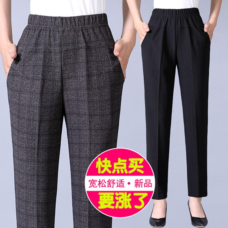 中老年人女裤春秋季宽松长裤奶奶装妈妈裤子冬装加绒加厚直筒裤