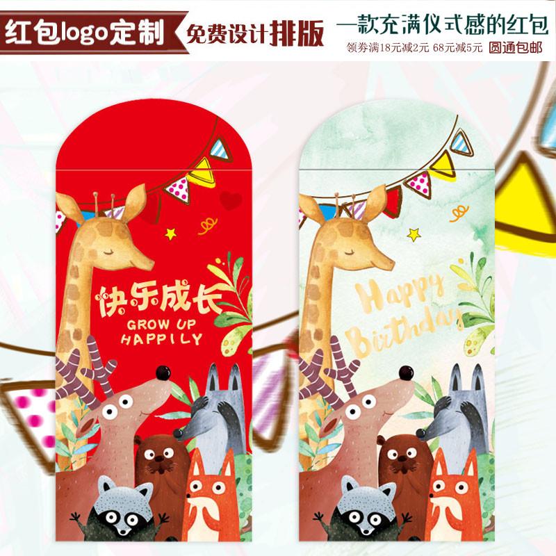 Конверты для Китайского нового года Артикул 598824876871