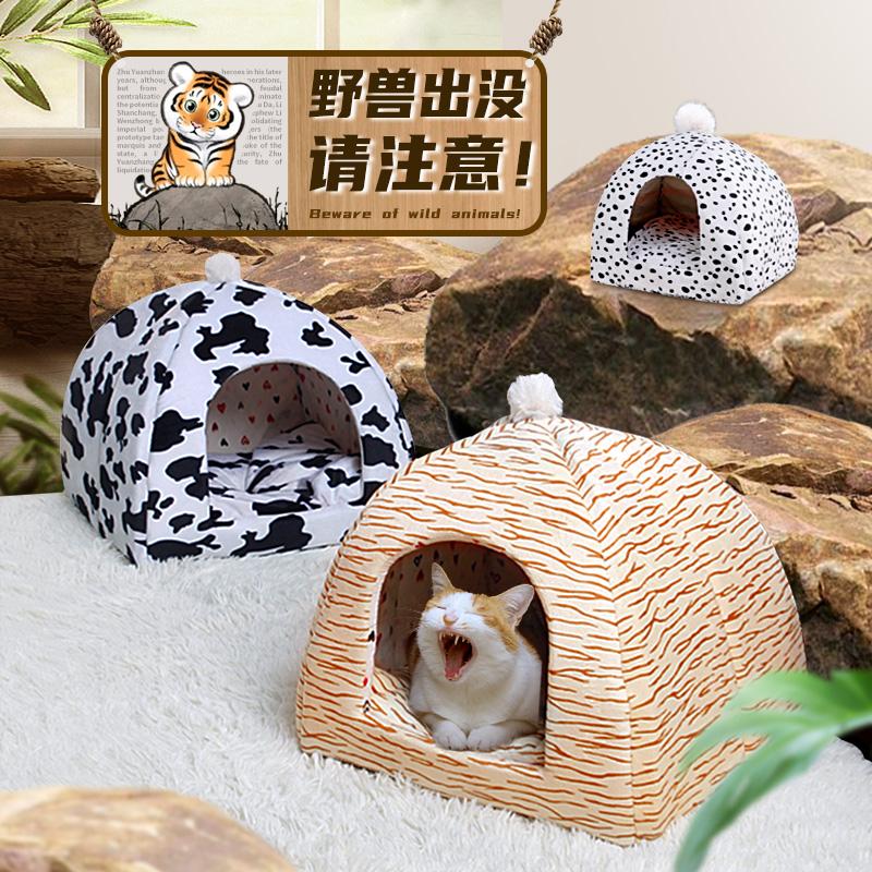 猫窝四季通用大号蒙古包封闭式冬季保暖可拆洗泰迪小型犬宠物用品