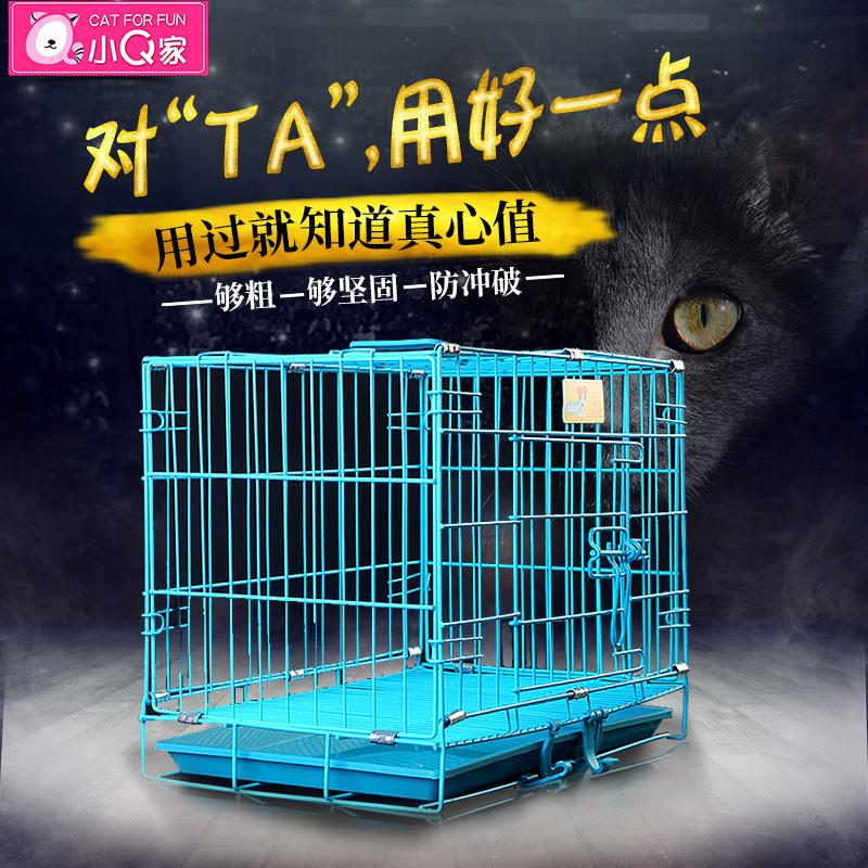 Подлинный музыка хорошо домашнее животное клетка кот клетка собака железо клетка кролик взять лоток. жирный провод железо клетка статьи бесплатная доставка
