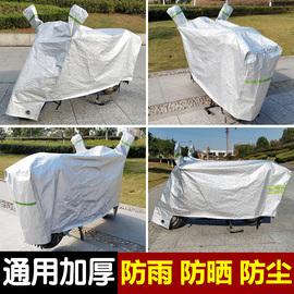 电动电瓶摩托车自行车防尘防雨防水罩套防晒车衣遮雨单车通用四季