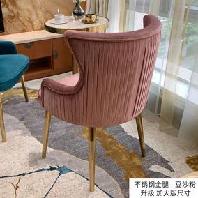 美式餐椅布艺家用复古靠背书桌椅