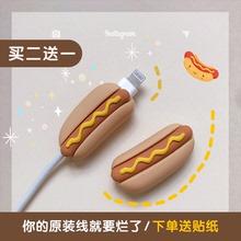 热狗苹果11vivo华为oppo数据线保护套手机充电线器头耳机防折断绳