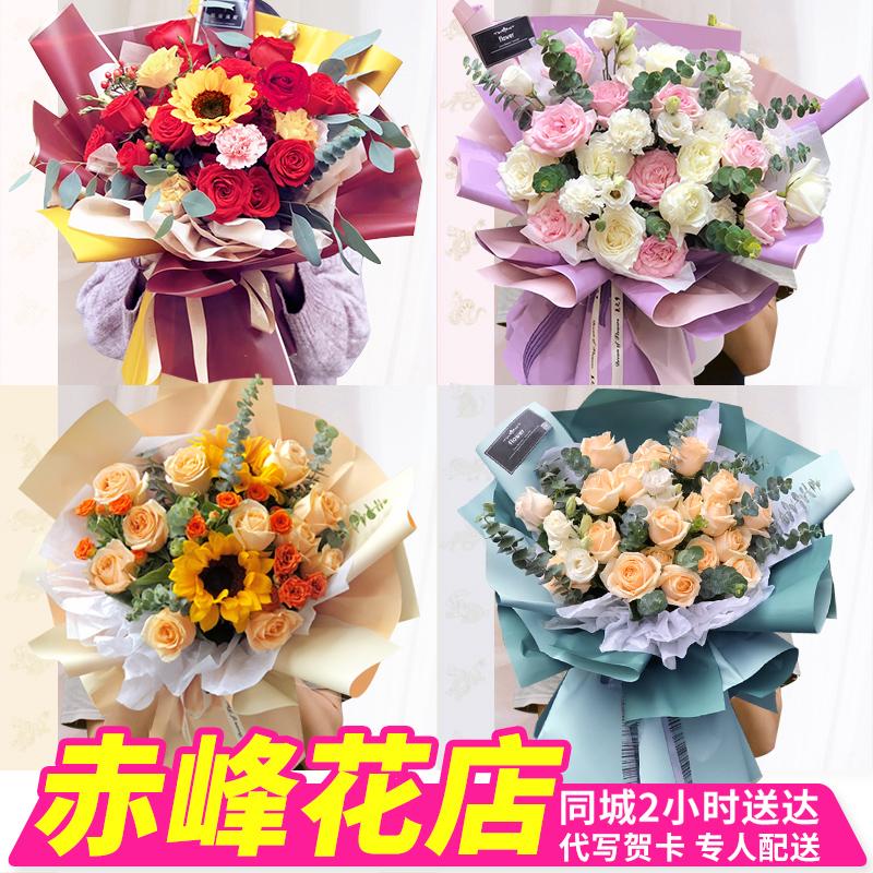 毕业季赤峰鲜花同城速递配送生日玫瑰花束康乃馨松山红山花店送花