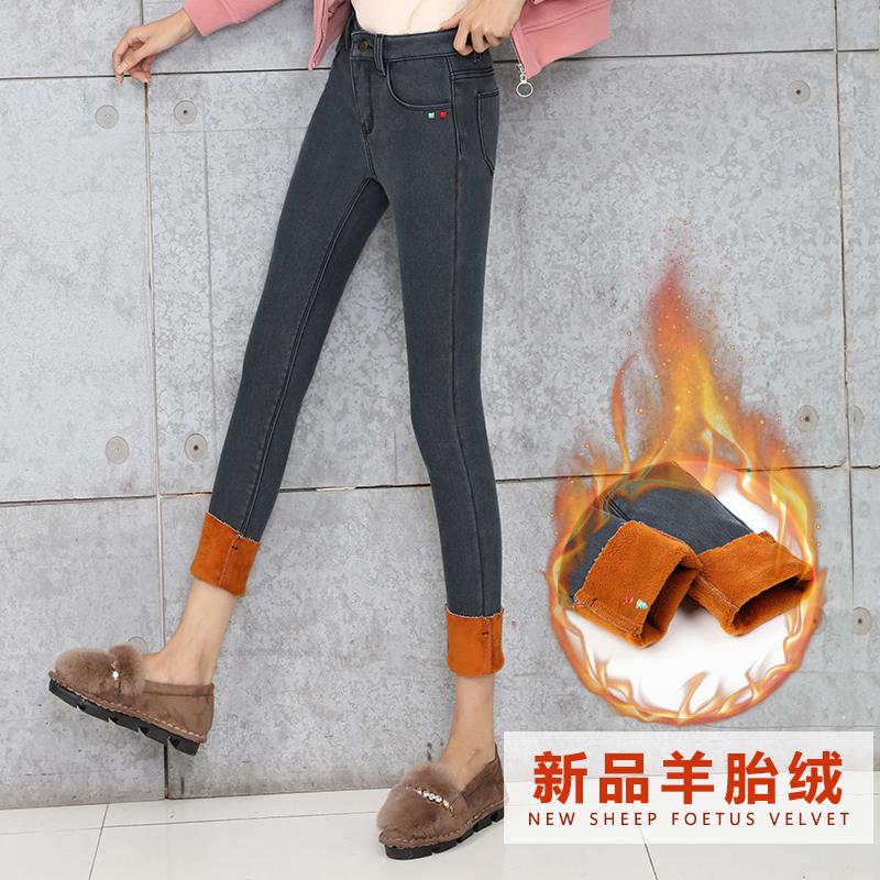358#冬季高腰加绒加厚牛仔裤女韩版弹力显瘦修身保暖小脚铅笔长裤