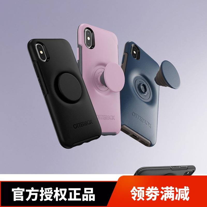 OtterBox Otter+Pop苹果XR xs max 手机壳保护套防摔硅胶气囊支架