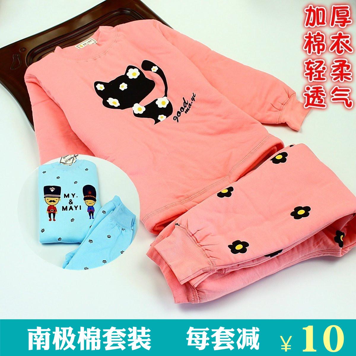 冬小蚂蚁儿童内衣套装男女童装加厚益友小蚂蚁保暖夹棉南极棉衣裤