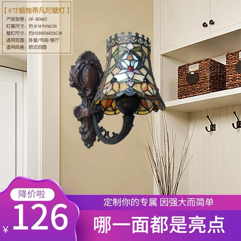 蒂凡尼LED6寸蜡烛壁灯古典卧室梳妆台镜前灯推荐玄关过道灯楼梯灯