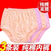 3条装中老年内裤女纯棉妈妈内裤老人高腰大码宽松三角短裤头薄款