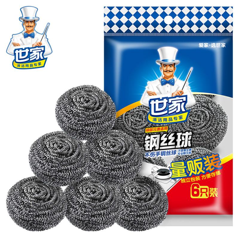 世家钢丝球12只量贩装 不锈钢清洁球促销装厨房清洁刷锅底刷刷子