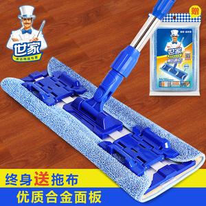 世家随心通平板拖把一拖净家用平板夹毛巾木地板平拖墩布尘推地拖