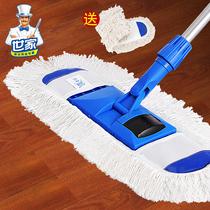 世家清洁先锋平板拖把家用平拖家居平地拖木地板墩布棉线棉纱尘推