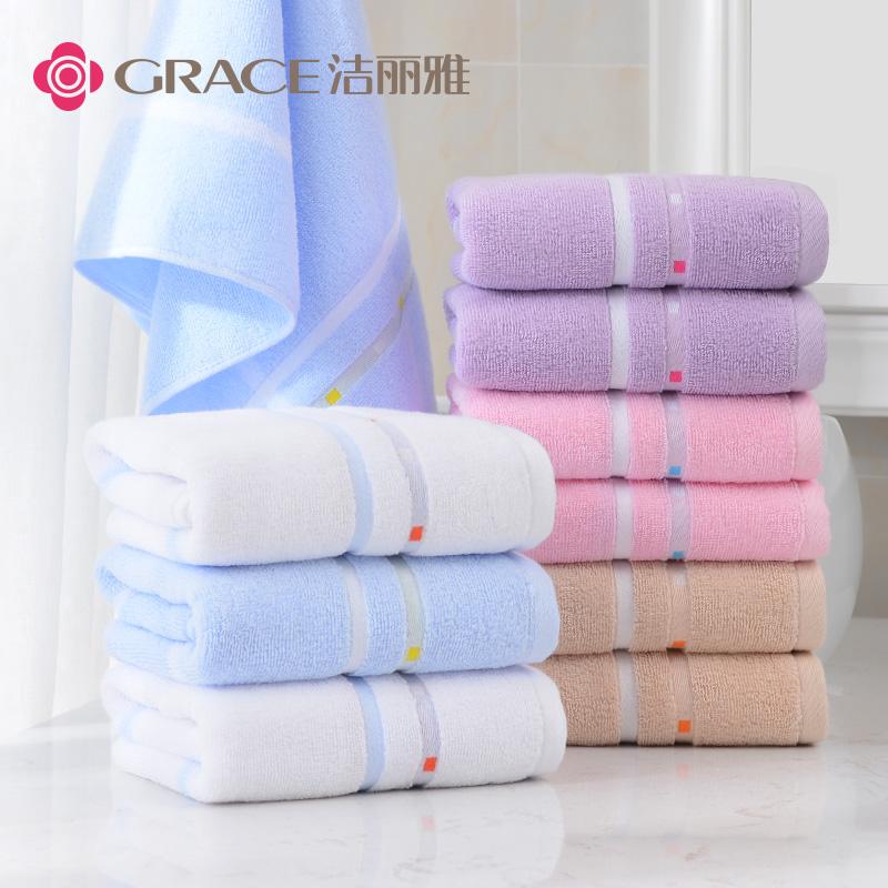 洁丽雅毛巾十条纯棉吸水面巾成人儿童不掉毛全棉洗脸家用男女毛巾