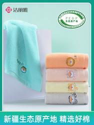 洁丽雅纯棉儿童洗脸家用成人小毛巾