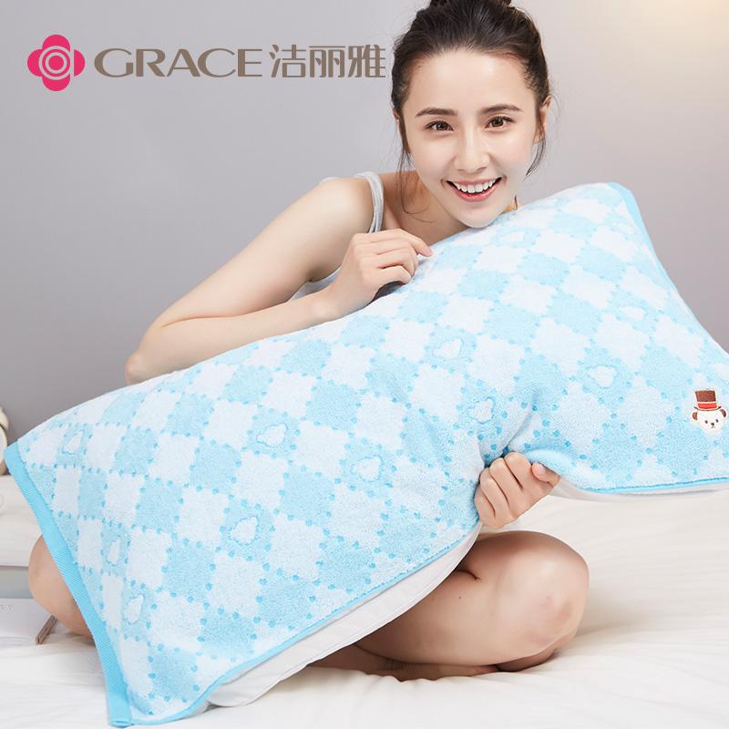 10月28日最新优惠洁丽雅泰迪纯棉一对亲肤家居枕巾