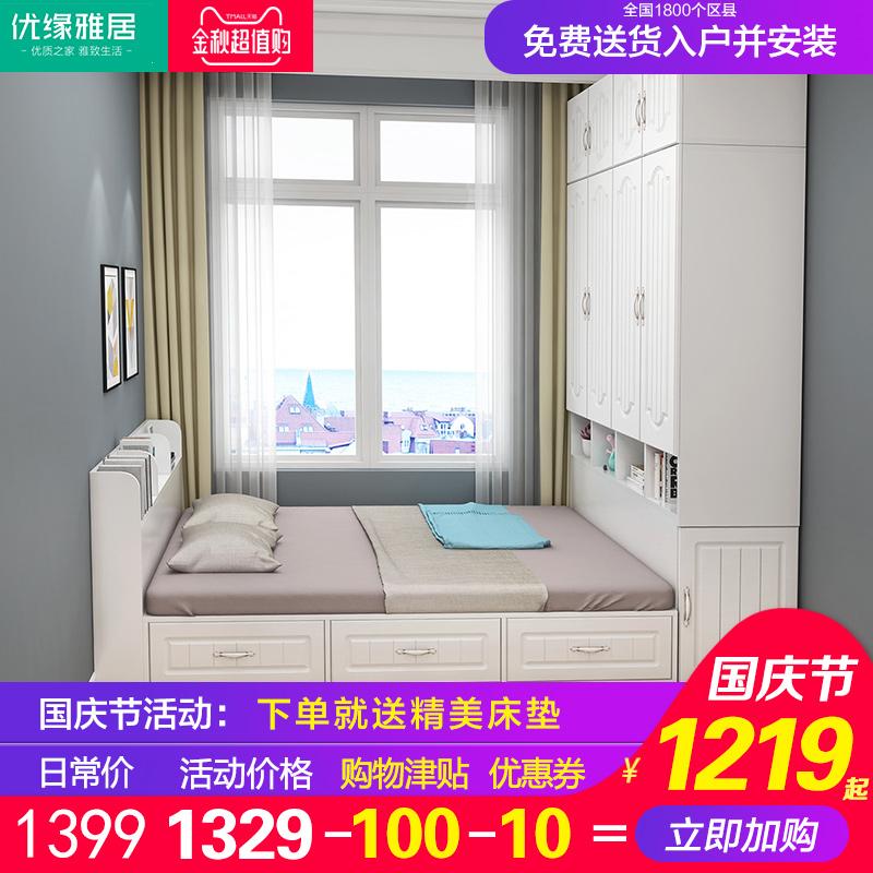 10-20新券现代简约小户型一体床板式床双人床衣柜床组合榻榻米床高箱储物床
