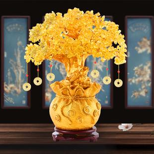 黄水晶发财树酒柜电视装饰品摆件家居客厅创意摆设招财手工摇钱树