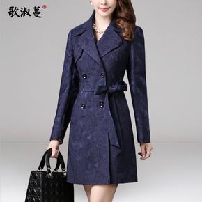 歌淑蔓春秋韩版时尚品牌高档大码宽松女士大衣风衣女中长款外套