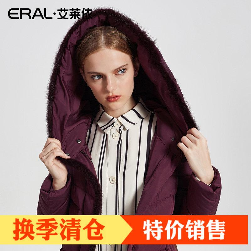艾莱依大品牌时尚专柜水貂毛拼接收腰优雅羽绒服女中长款修身外套