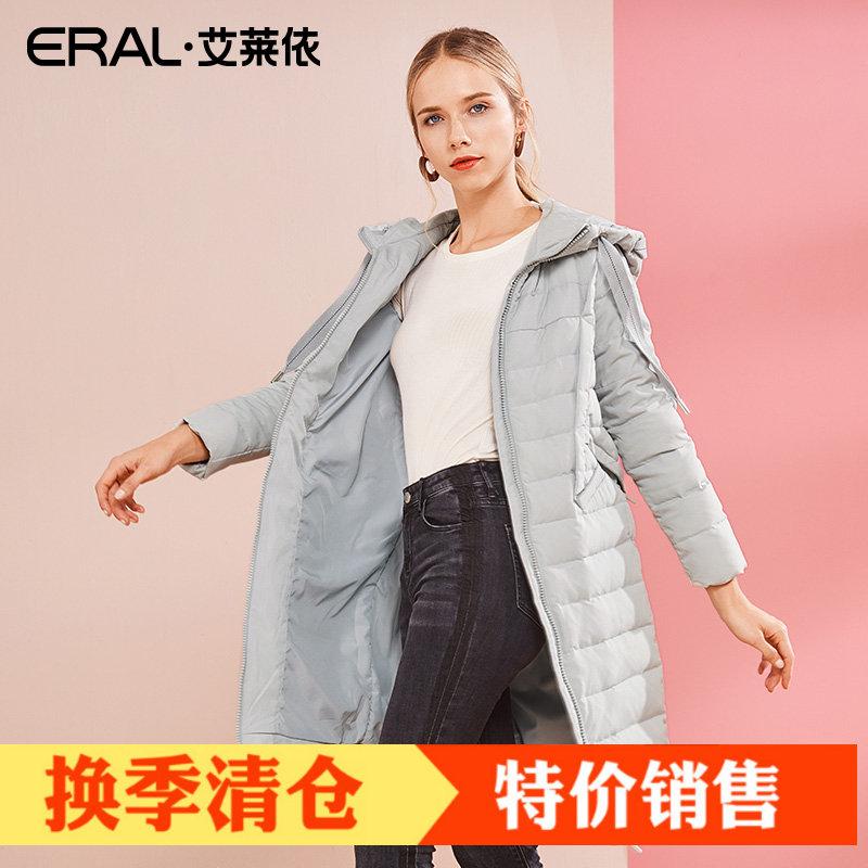艾莱依大品牌时尚专柜羽绒服女2018秋冬新款连帽轻薄宽松显瘦外套