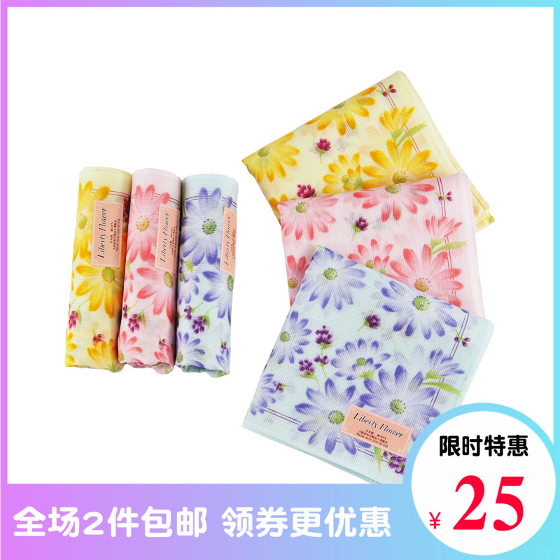 Liberty flower printed handkerchief imported from Japan