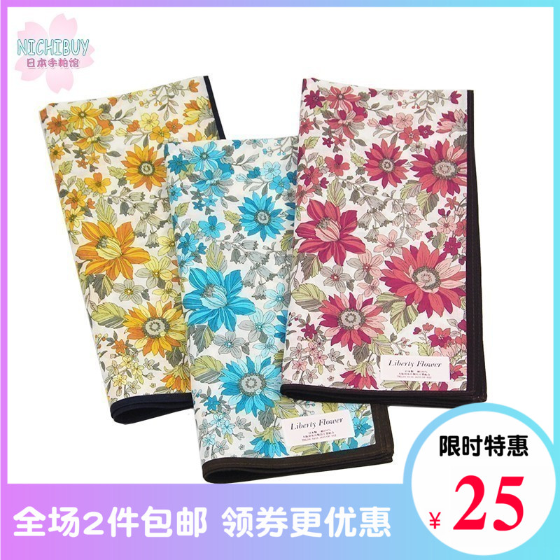 [new products] womens handkerchief and wind cotton Daisy handkerchief imported from Japan