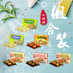 台湾进口 牛头牌 汤块6盒自由组合装 鸡汤蛤蜊咖喱泰式酸辣