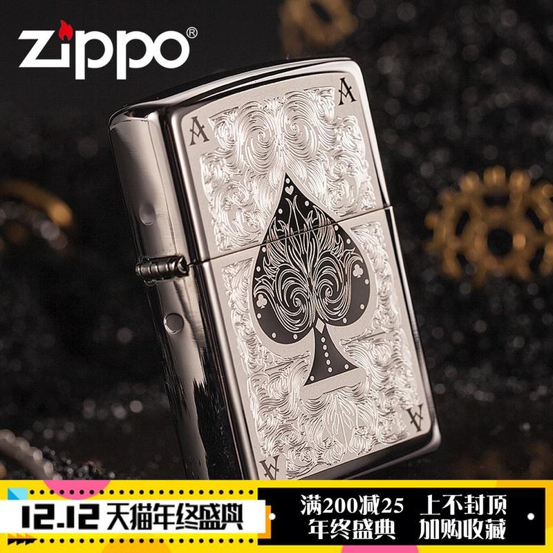 男士28323A黑桃黑冰雕刻扑克芝宝煤油防风打火机zippo美国正品