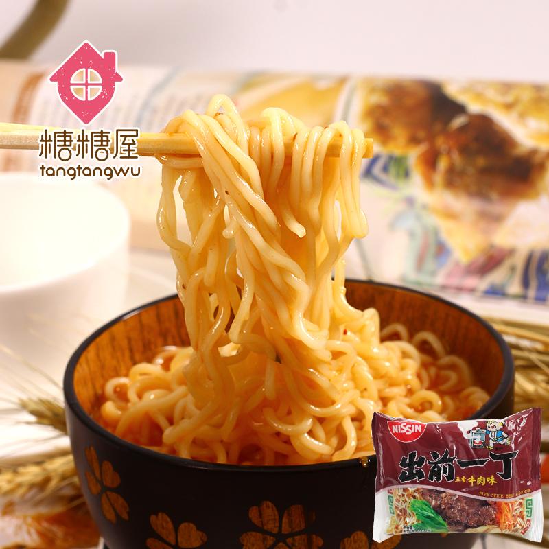 糖糖屋零食特产食品香港日清出前一丁五香牛肉面/方便面100g