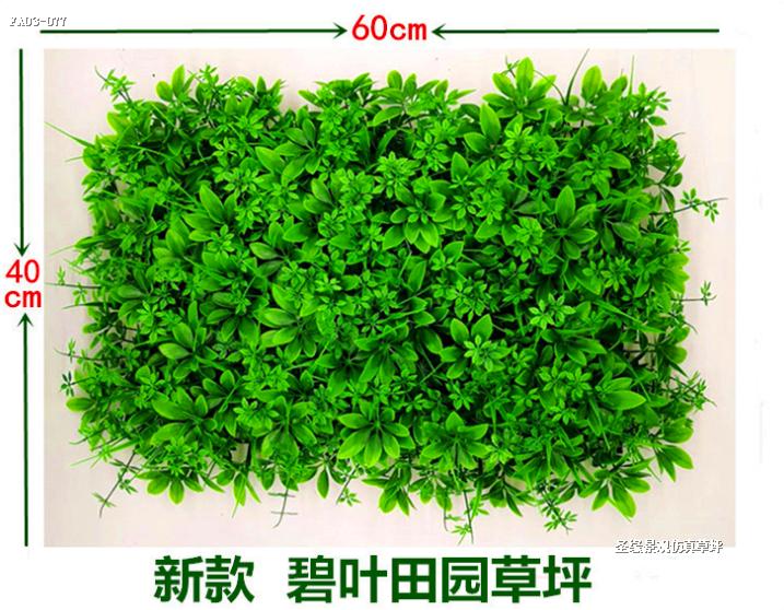 仿真田园草坪绿植物墙面装饰塑料人工假草坪皮室内背景墙阳台
