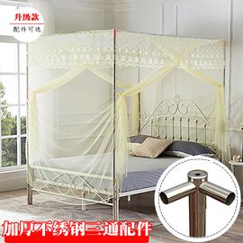 蚊帐双开门不锈钢落地支架1.2米1.5m1.8m床老式双人加密家用
