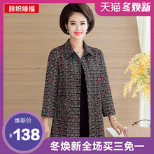 Mother's Autumn Clothing 2019 New Mid-aged and Old Women's Wear Rich Wife's Oceanic Topcoat Middle-aged and 50-year-old Windswear Noble Coat