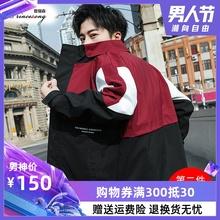 韩版 青少年潮流休闲外衣服宽松上衣 修身 夹克男士 春秋季 外套工装