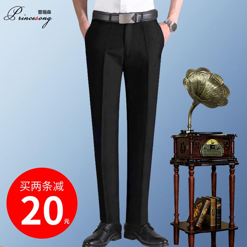 秋季西装裤男士免烫修身直筒西裤限4000张券