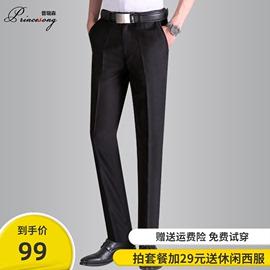 西装裤男士西裤秋季上班免烫修身直筒商务休闲职业正装西服裤子