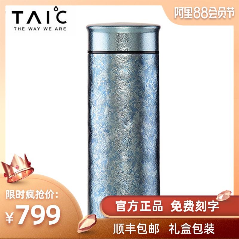 英国TAIC钛度纯钛保温杯养生户外水壶超轻礼品钛杯子保鲜水杯茶杯