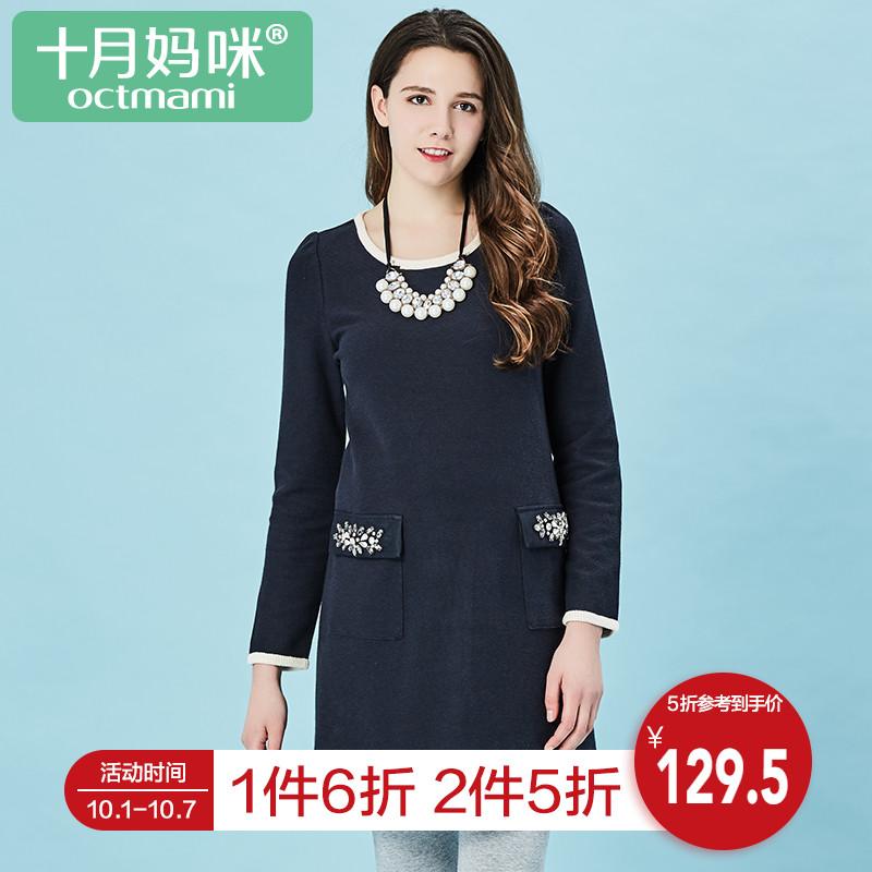 十月妈咪孕妇装秋装长袖针织裙子有赠品