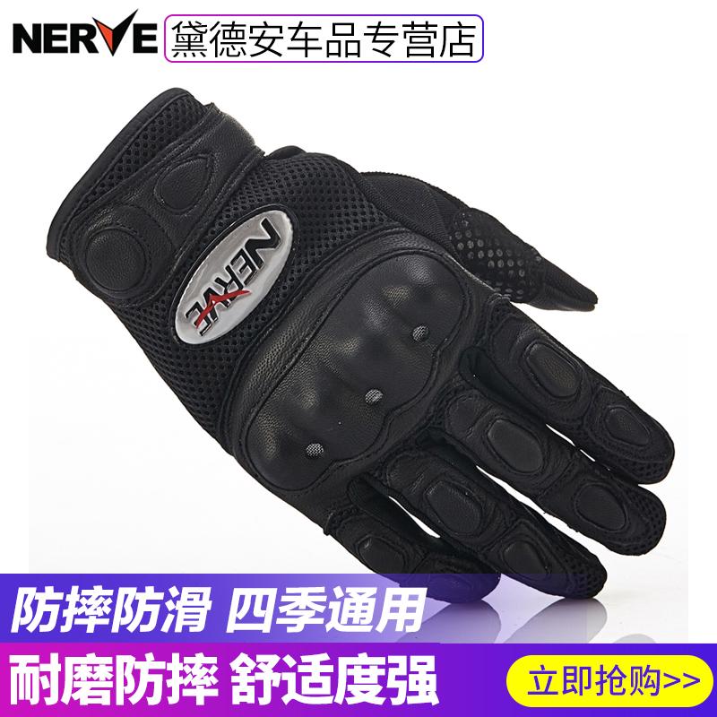 Перчатки мотоциклетные Артикул 45077452823