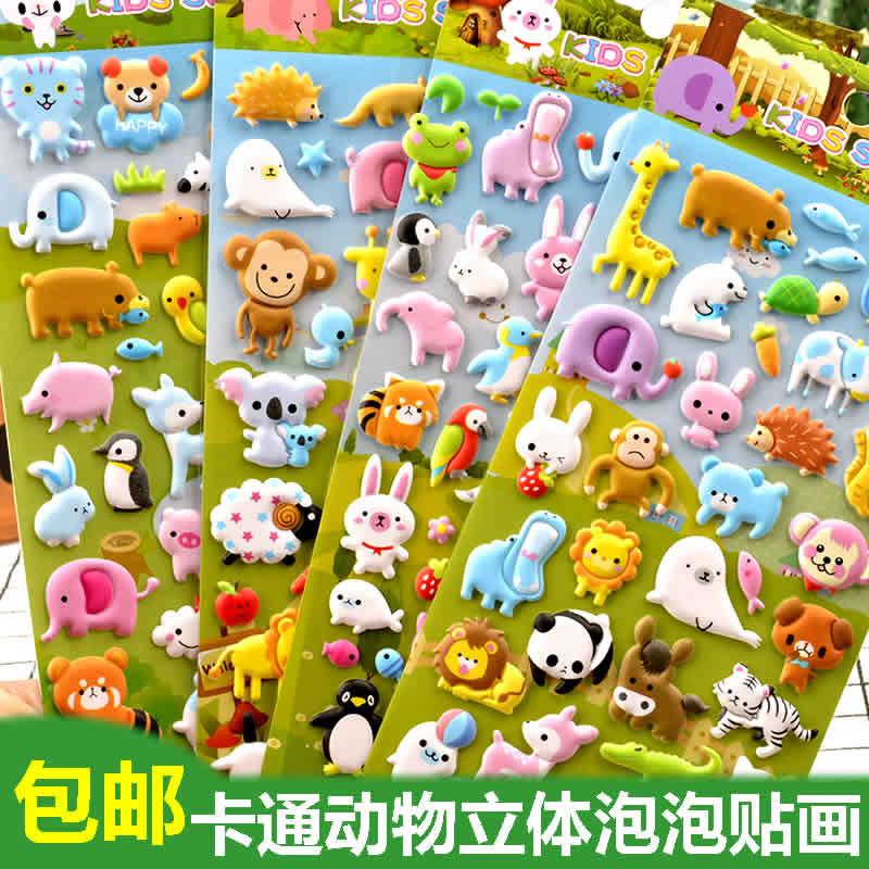 包邮立体3d泡泡棉贴画恐龙儿童玩具12-02新券