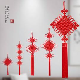 中国结挂件小号客厅大号红色中国节平安结同心结乔迁镇宅辟邪装饰