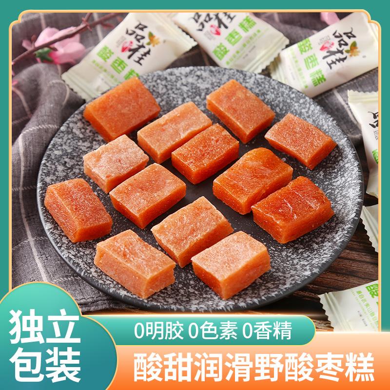 浦城南酸枣糕300g手工福建特产零食小吃酸甜零食休闲食品网红蜜饯