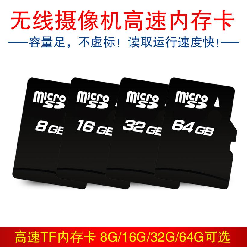 8/16/32/6 4г B высокоскоростной TF карты памяти сейф противо монитор видео специальный карты камеры цикл видео