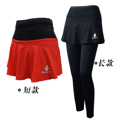 Besuto Beisitu running fitness sports cross-country marathon compression water bag short skirt fake two little red skirts