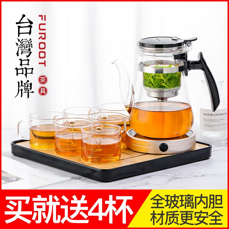 福容飘逸杯泡茶壶全玻璃内胆耐热玻璃茶壶过滤泡茶杯家用茶具套装