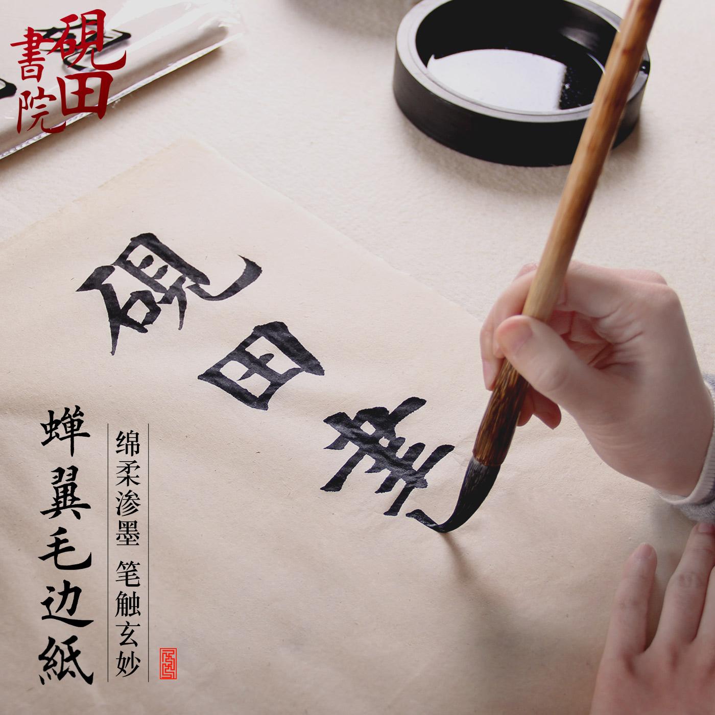 Бумага из бамбука Артикул 540400452481