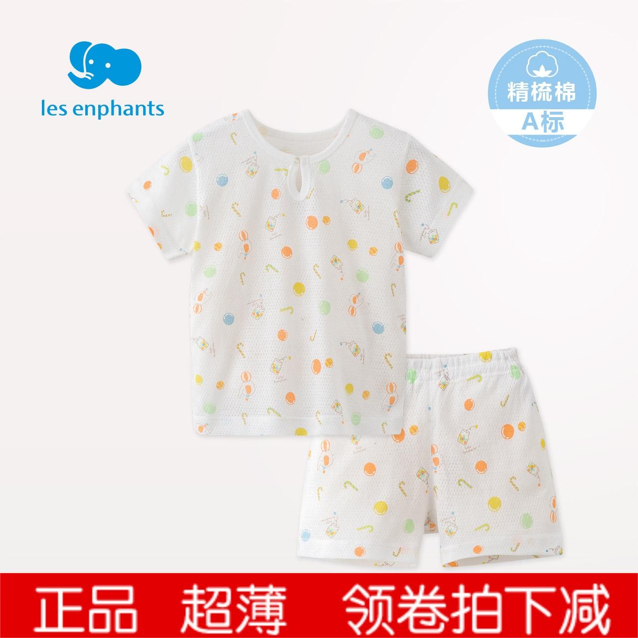 丽婴房可爱印花男女童宝宝夏季内衣 纯棉薄款网眼布短袖短裤睡衣