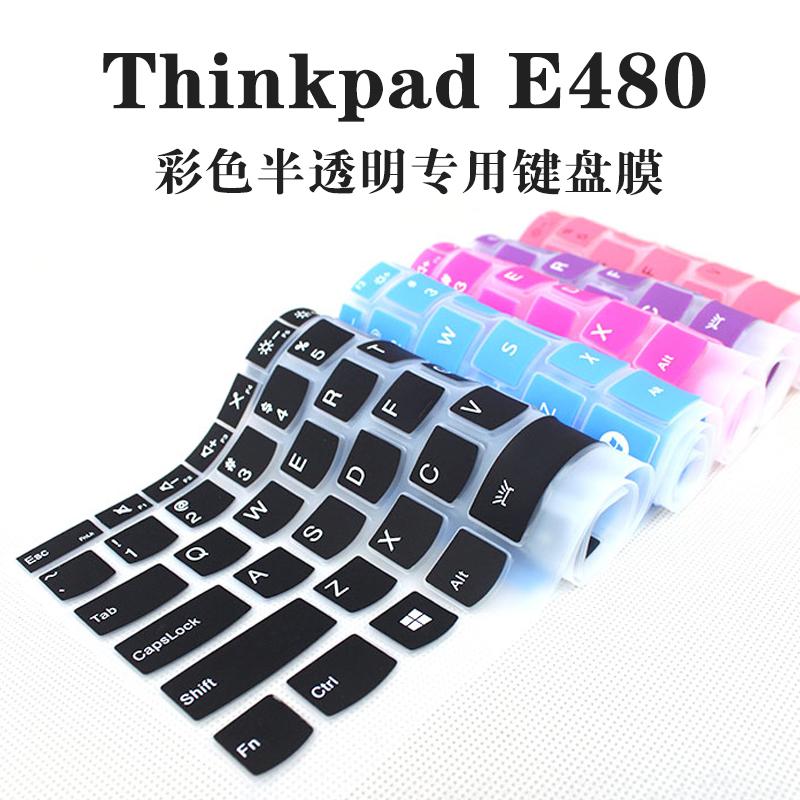 聯想Thinkpad E480翼480筆記本電腦鍵盤保護貼膜防水墊防塵罩14寸
