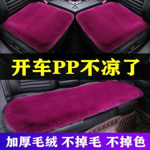 冬季汽车坐垫无靠背三件套单个片羊毛绒座垫冬天后排屁屁垫短毛垫