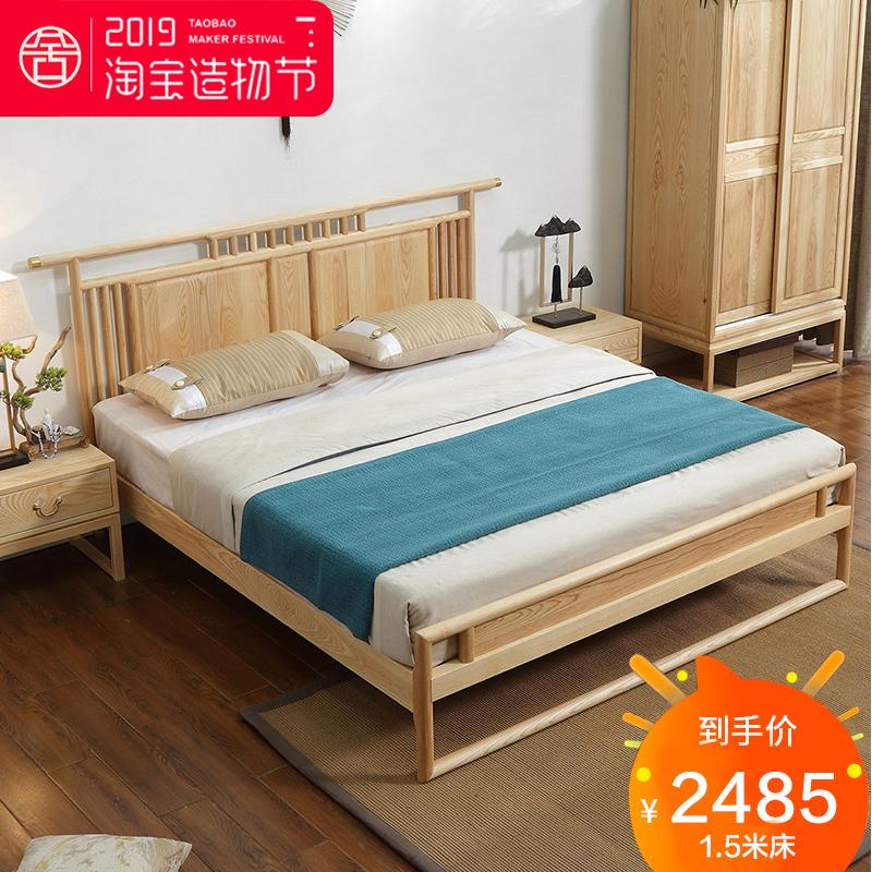 新中式实木床 主卧室1.8米白蜡木双人床原木免漆床 酒店民宿家具