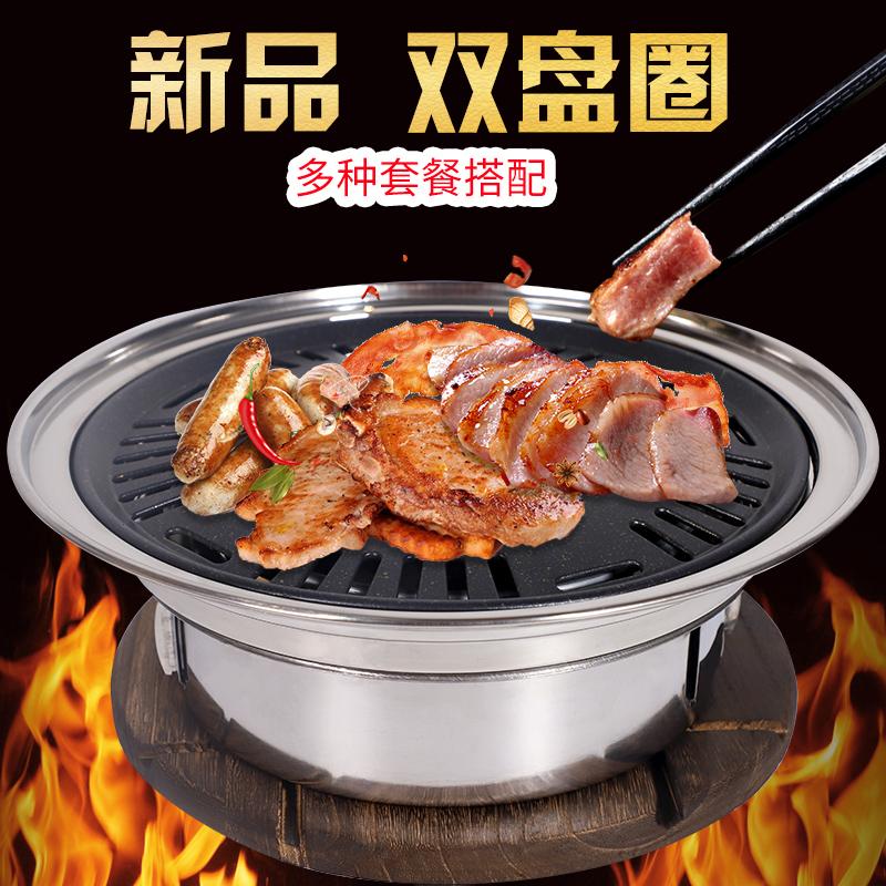 新款圆形韩式炭火烤肉炉烤肉店商用上排烟嵌入式炭烤炉炭火烧烤炉限7000张券
